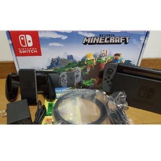 ニンテンドースイッチ(Nintendo Switch)の【別コントローラー・ソフト付属】ニンテンドースイッチMinecraftセット(家庭用ゲーム機本体)