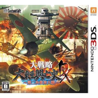 大戦略 大東亜興亡史DX~第二次世界大戦~ - 3DS(携帯用ゲームソフト)