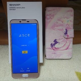 シャープ(SHARP)のAQUOS sense plus ベージュ 32 GB SIMフリー(スマートフォン本体)