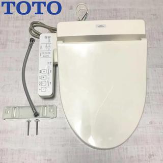 トウトウ(TOTO)の2018年製【TOTO】ウォシュレットK 自動洗浄乾燥式 TCF8HK53(その他)