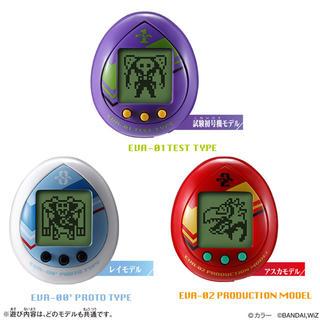 バンダイ(BANDAI)のEVANGELION エヴァ 汎用卵型決戦兵器 エヴァっち 3種セット(キャラクターグッズ)