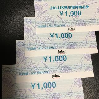 JAL(日本航空) - JALUX 株主優待券 4000円分