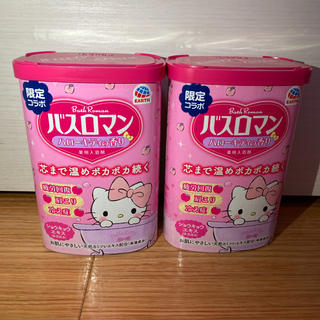 バスロマン キティ 限定 入浴剤(入浴剤/バスソルト)