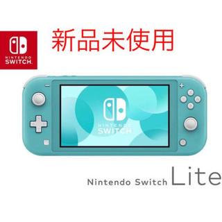 ニンテンドースイッチ(Nintendo Switch)の新品 ニンテンドー スイッチライト ターコイズ Switch right 本体(携帯用ゲーム機本体)