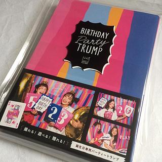 BIRTHDAY PARTY TRUMP   パーティートランプ 巨大トランプ(その他)