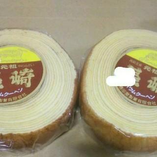 値下げ(訳あり)長崎バウムクーヘン大2個(菓子/デザート)