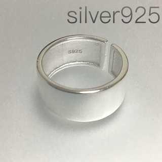 ハーフオープンリング silver925 スターリングシルバー 指輪 メンズ(リング(指輪))