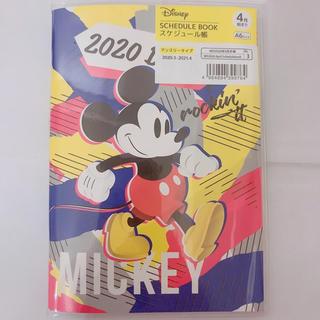 ディズニー(Disney)のスケジュール帳 2020 4月 ミッキーマウス(カレンダー/スケジュール)