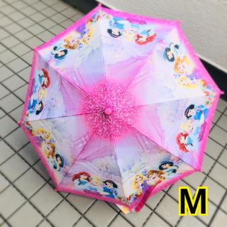 ディズニー(Disney)の新品 ! プリンセス 傘 M 雨傘 キッズ 子供 女の子 入学 入園 園児(傘)