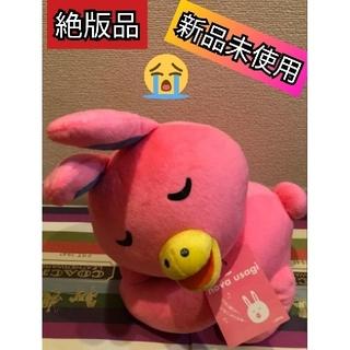送料900込み❗️ 新品未使用nova usagi(ノバうさぎ)抱っこちゃん人形(キャラクターグッズ)