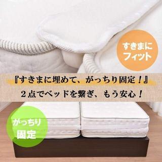 【大人気商品】 ベッドすきまパッド マットレスバンド 2点セット(取説付き)(その他)