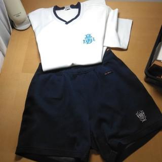 高校 体操服(その他)