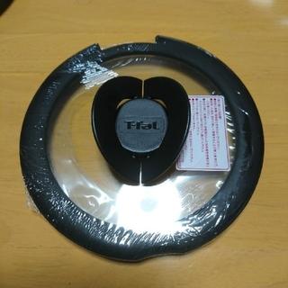 ティファール(T-fal)の☆ティファール○T-fal△バタフライガラス蓋 16cmと20cm□新品未使用☆(鍋/フライパン)