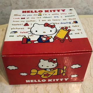 ハローキティ - 【未使用】キティちゃんの陶磁器 2点セット