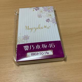 乃木坂46 - 乃木坂46 一番くじ くじっちゃお BIGトランプ
