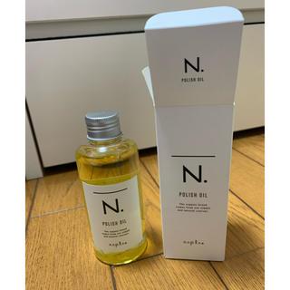 NAPUR - N. ポリッシュオイル150ml