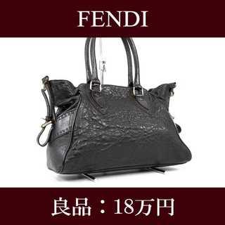 フェンディ(FENDI)の【全額返金保証・送料無料・良品】フェンディ・ハンドバッグ(エトニコ・E169)(ハンドバッグ)