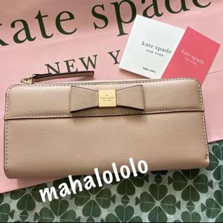 kate spade new york - 新品 リボン 財布 長財布 ケイトスペード