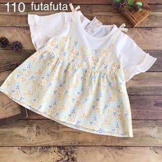 futafuta - 【110】フタフタ 花柄 フェイクキャミ 重ね着風 チュニック 白