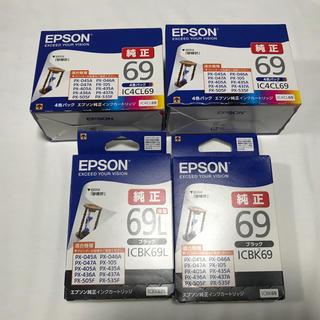 エプソン(EPSON)のエプソン EPSON 69 インク 10点 純正品 箱あり(オフィス用品一般)