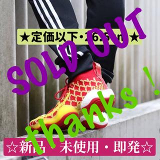 adidas - ☆定価以下・26.5☆ adidas×Pharrell Williams BYW