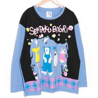 スカラー(ScoLar)のscolar 新品タグ付 洗濯ロングスリーブTシャツ(Tシャツ(長袖/七分))