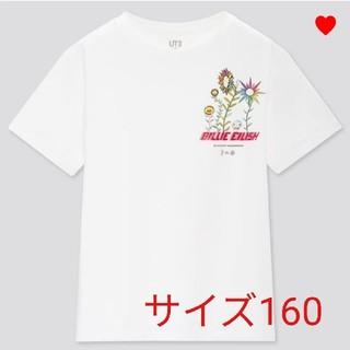 UNIQLO - ユニクロ ビリーアイリッシュ × 村上隆