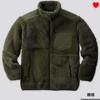 UNIQLO - 【UNIQLO×Engineered Garments】新品未使用 タグなし