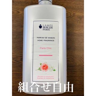 ランプベルジェ パリシック 1本 DCHL JAPAN 正規品 新品未使用(アロマオイル)