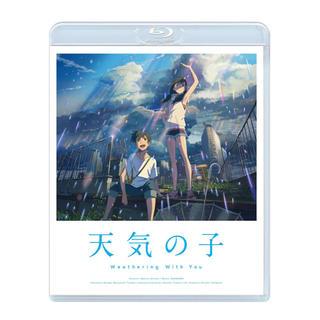 天気の子 Blu-ray 新品・未開封(アニメ)