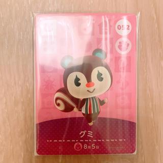 ニンテンドウ(任天堂)のamiiboカード グミ(カード)