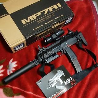 KSC  MP7A1  GBB(ガスガン)