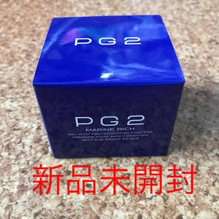 PG2 マリーンリッチ 50g(オールインワン化粧品)