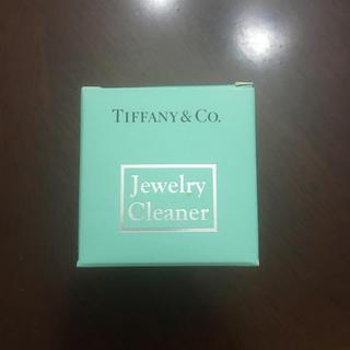 ティファニー(Tiffany & Co.)のtiffany&co.、ティファニー社製ジュエリークリーナー(その他)