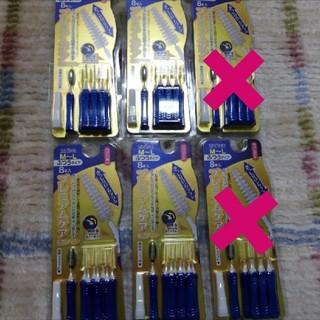 エビスケショウヒン(EBiS(エビス化粧品))のebisu プレミアムケア 歯間ブラシ 4箱セット(歯ブラシ/デンタルフロス)