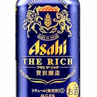 アサヒ - 送料無料【2020年新発売】アサヒ ザ・リッチ [ 350ml×24本 ]