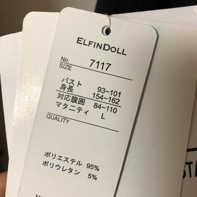 西松屋(ニシマツヤ)の授乳服 マタニティ服 キッズ/ベビー/マタニティのマタニティ(マタニティトップス)の商品写真