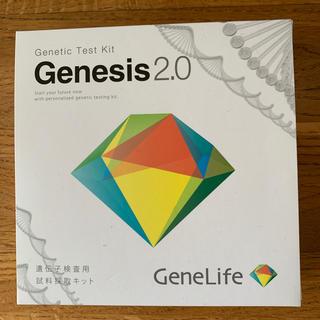Genesis2.0 遺伝子検査用試料採取キット(その他)