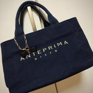 アンテプリマ(ANTEPRIMA)の美品 アンテプリマミスト ネイビートート(小)(トートバッグ)