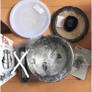 ティファール(T-fal)のティファール ステンレスエクセレンス  ソースパン18cm 蓋 3点セット(鍋/フライパン)