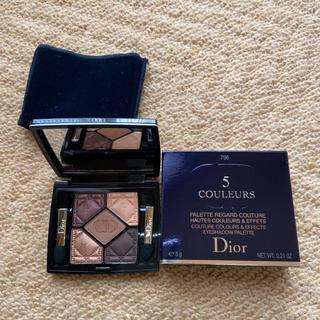 Dior - ディオール  サンククルール 796キュイールカナージュ