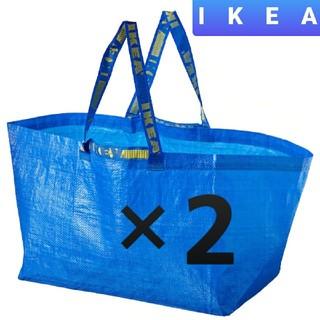 IKEA - IKEAフラクタ♪2枚【送料無料】 新品ブルーバッグ⭐お急ぎの方におすすめ♪