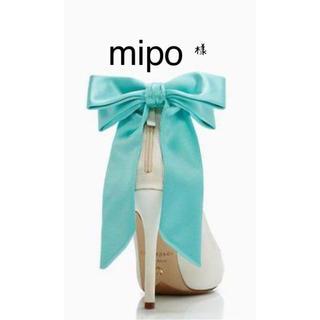 mipo様(各種パーツ)