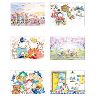 familiar - 【新品未使用】familiar ポストカードセット 12枚