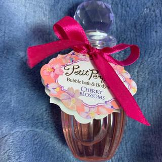 ロクシタン(L'OCCITANE)のバスボム     桜の香り    ボディーソープ(入浴剤/バスソルト)
