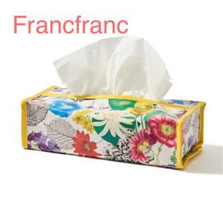 フランフラン(Francfranc)のFrancfranc フランフラン ソアー ティッシュボックス(ティッシュボックス)
