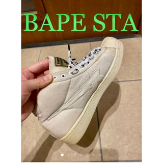 A BATHING APE - 格安!希少レア!A BATHING APE BAPE STA!!