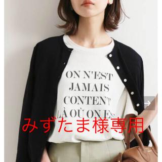 IENA - 新品☆IENA☆Le Petit Prince ロゴTシャツ A/ナチュラル
