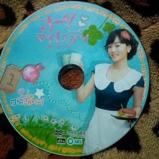 韓国ドラマ「オー!マイレディ」DVD全巻セット(韓国/アジア映画)