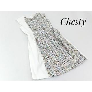 チェスティ(Chesty)のChesty チェスティ ワンピース(ひざ丈ワンピース)